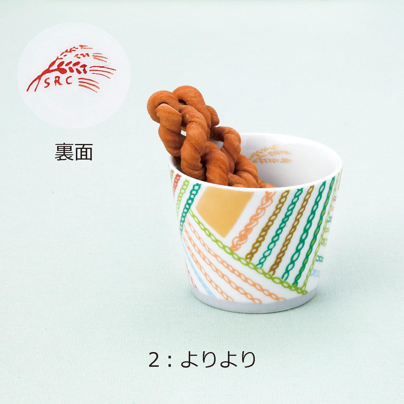 「唐人揚」、「麻花見」(マファール)」とも言われる中華菓子。中国では麻の花や麻紐に似ていることから、「麻花」の名で親しまれています。
