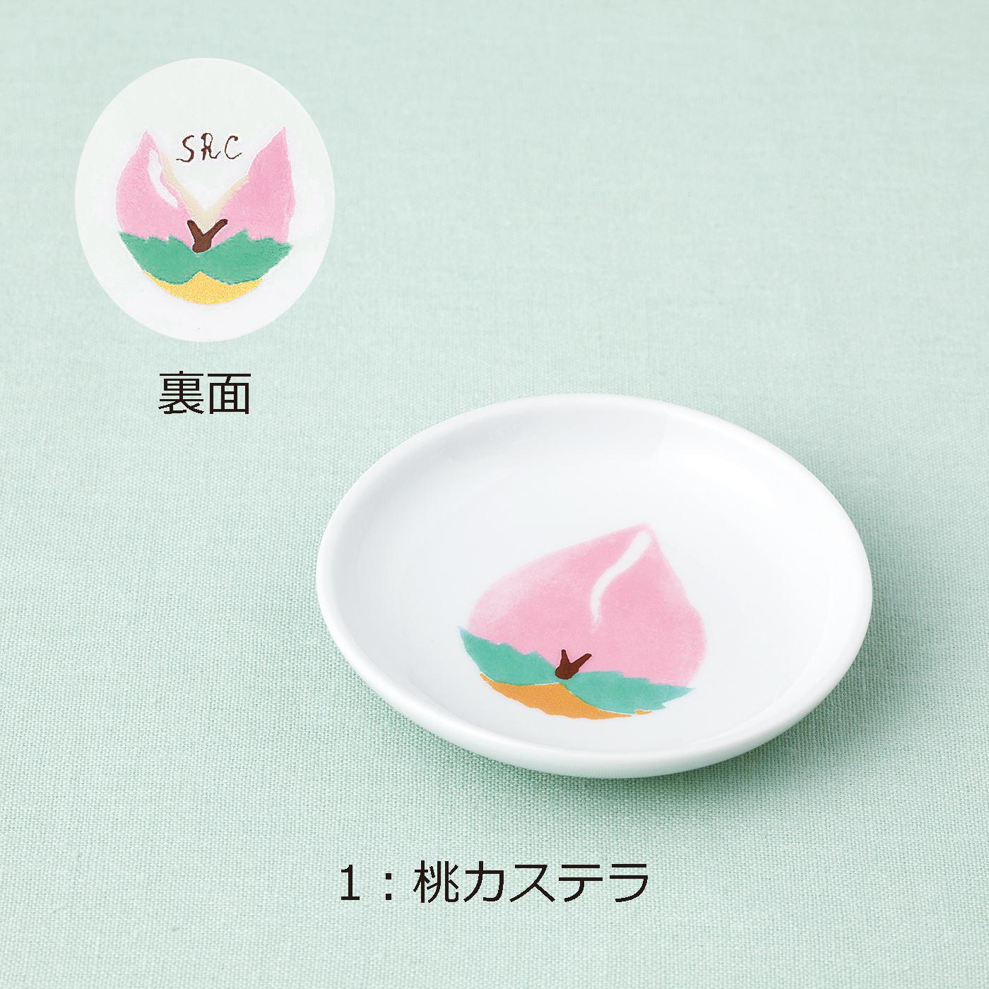 中国で縁起がよいとされるモチーフの「桃」と、ポルトガル伝来の「カステラ」が融合。長崎では、桃の節句に贈る内祝いの定番としても。