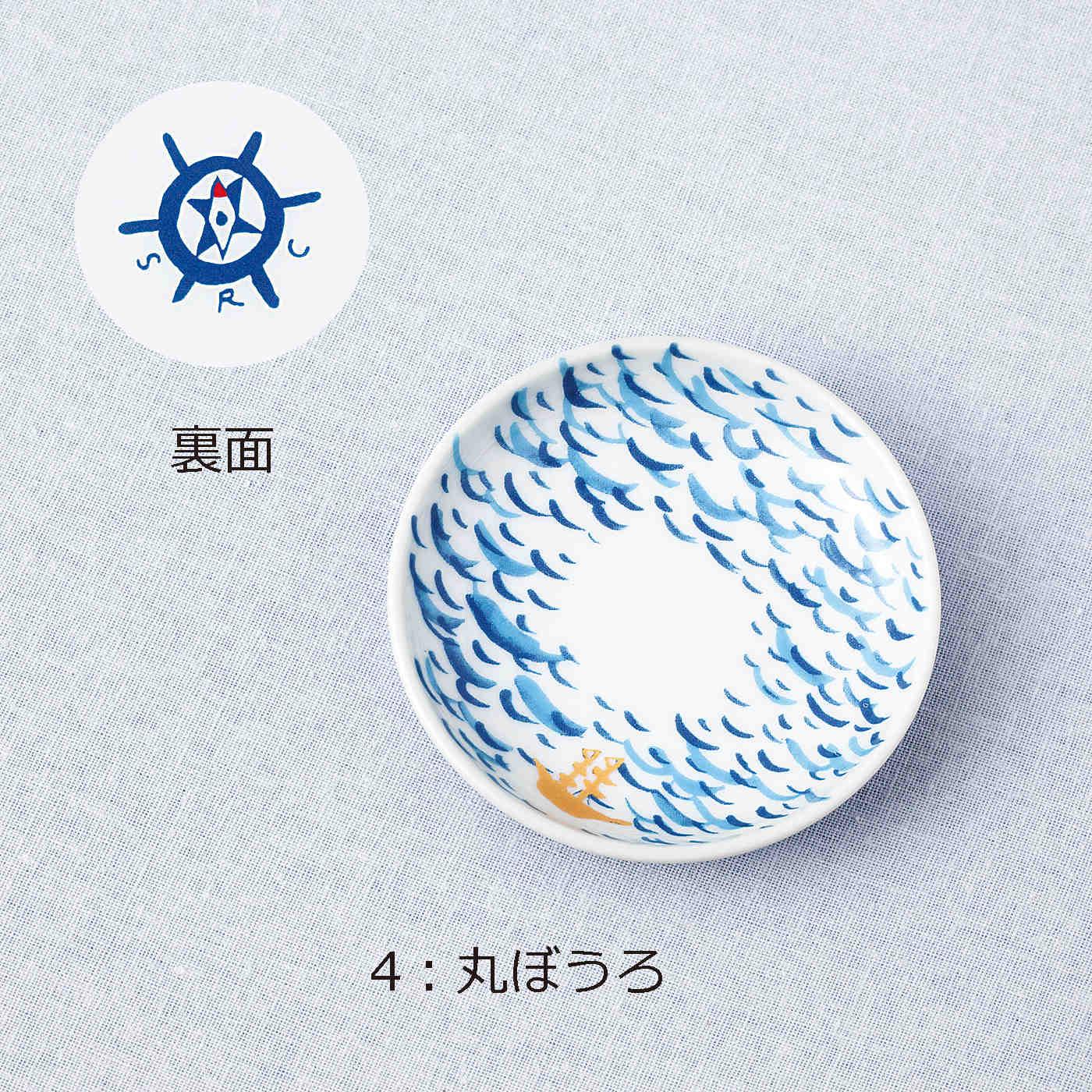 硬めに焼き上げられたシンプルなお菓子は、その昔、船員の保存食でした。時代と共に、日本で丸く、柔らかく進化したそう。
