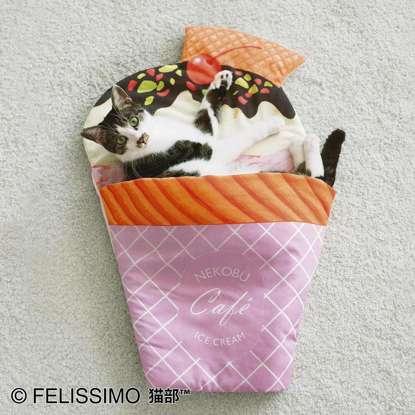 パシャリでみんにゃに自慢! 猫用スイーツ布団の会