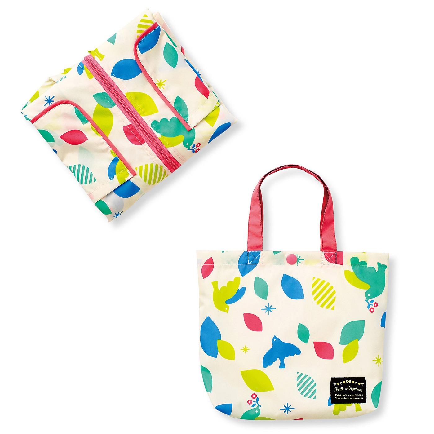 さっとしまえて持ち運びに便利なバッグ付き。
