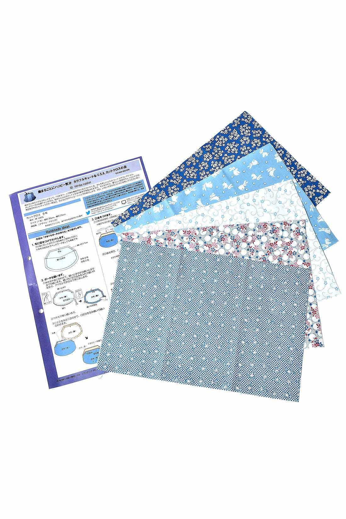 小物の作り方アイデアを紹介した情報カード付き。