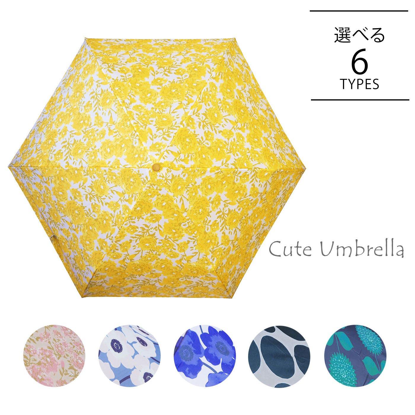 雨ふる日々が楽しみになるんるん♪晴雨兼用の軽量スリムな折りたたみ傘