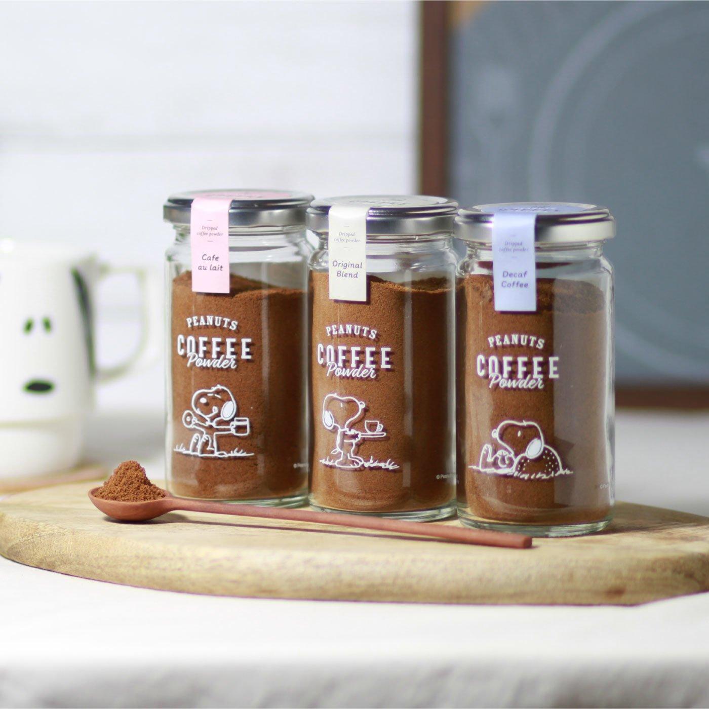 スヌーピーパウダーコーヒー ブレンド&カフェオレ&デカフェ 3本ギフトセット
