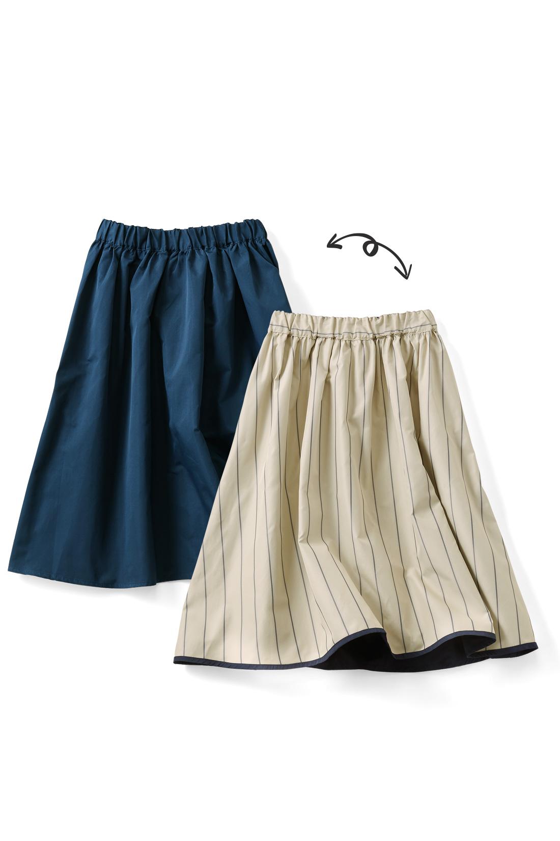 〈ネイビー〉 着こなしの幅を広げる2-WAYスカートで印象を自由にスイッチ!