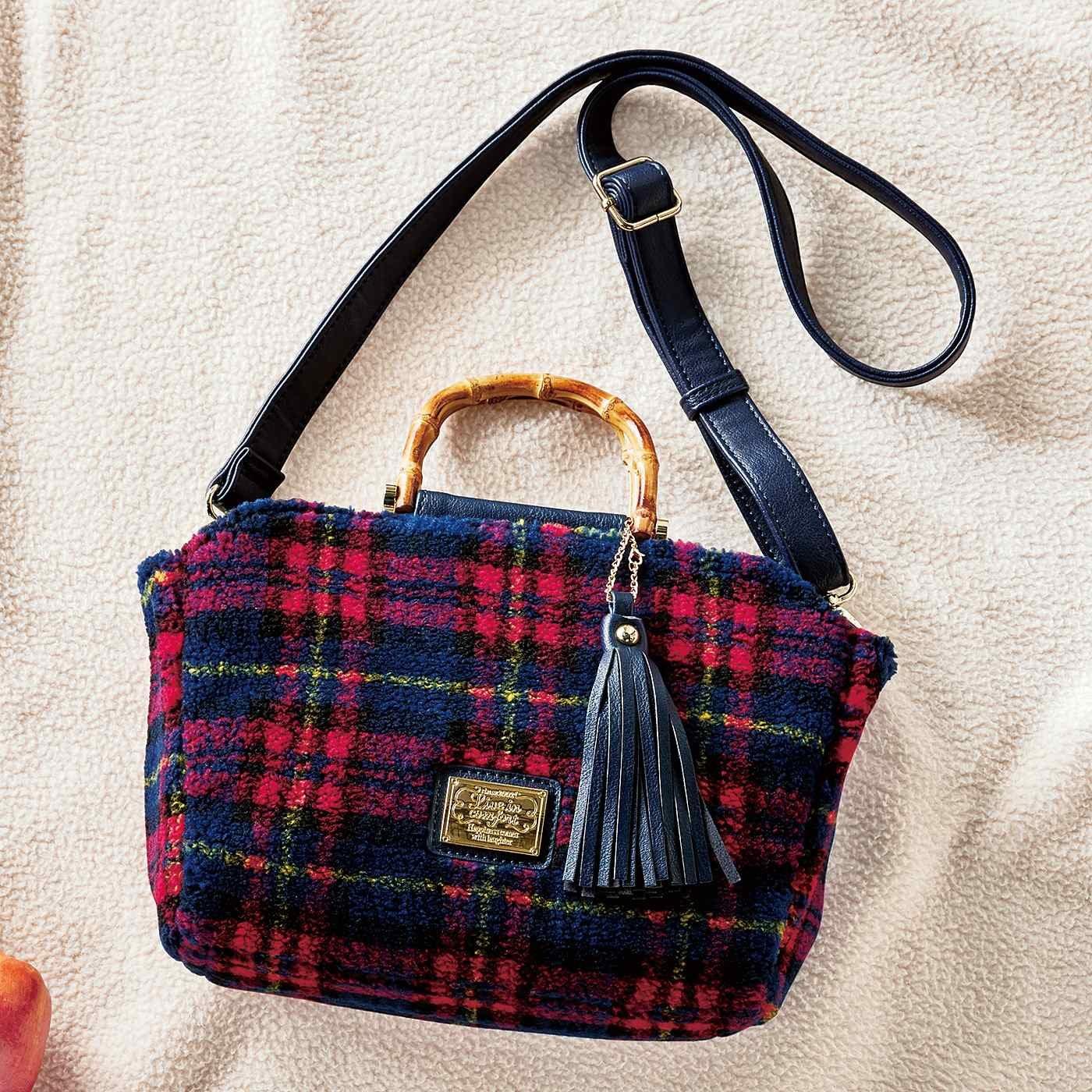 リブ イン コンフォート 小ぶりに見えていろいろ入る チェック柄もこもこバッグ