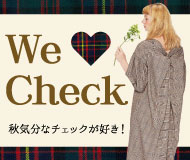 We love check