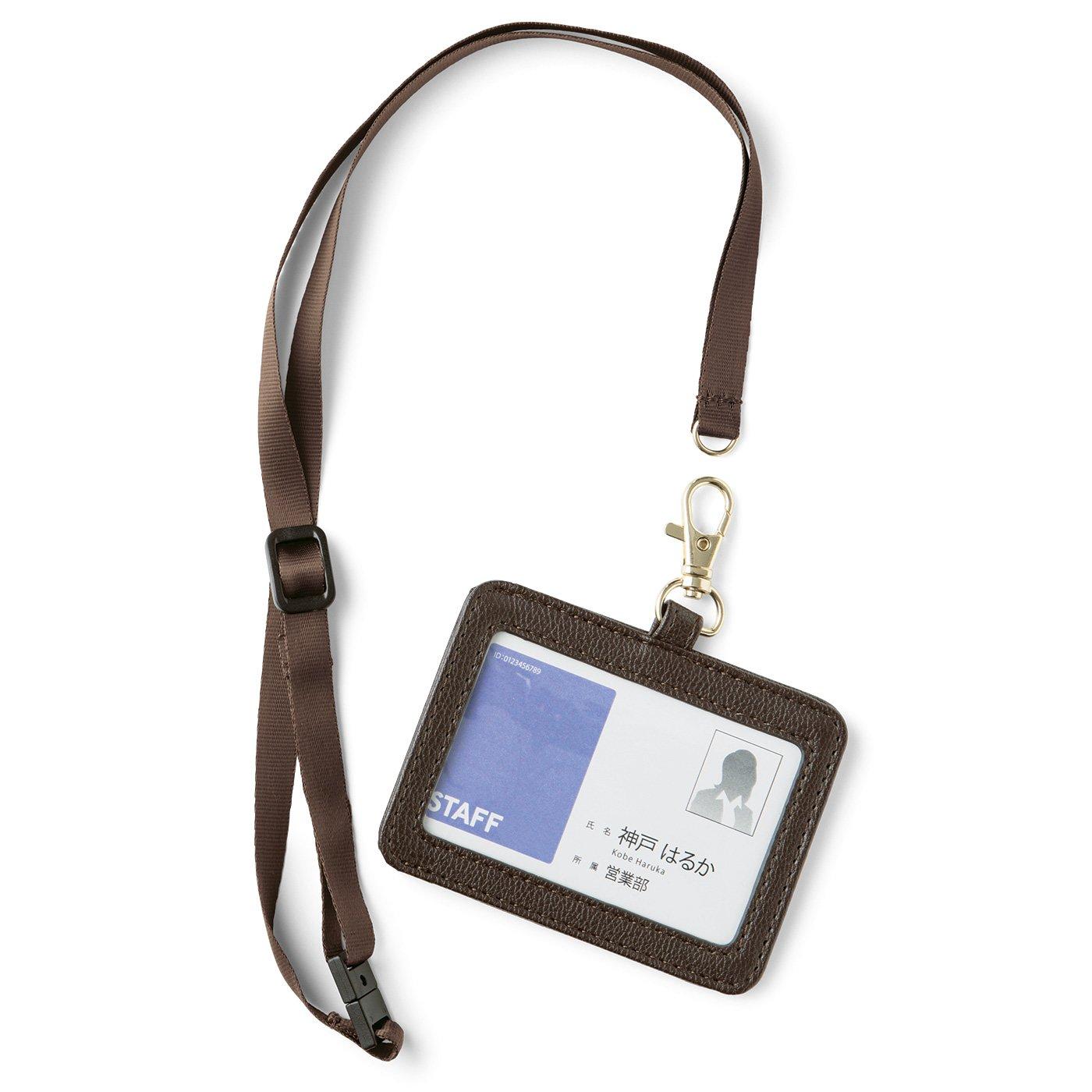 スマートに携帯2-WAY遣いで首肩にやさしいカードホルダー