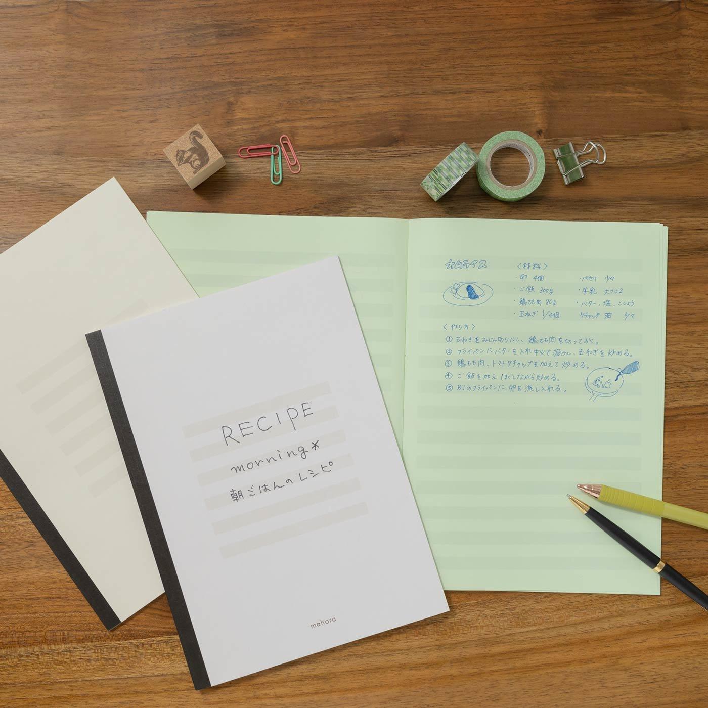 みんなに使いやすいmahoraノート 3冊セット〈アミ掛け横罫〉の会