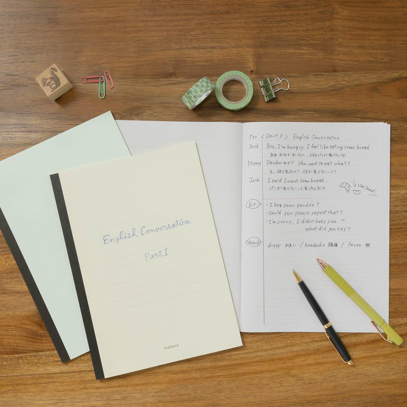 みんなに使いやすいmahoraノート 3冊セット〈太細交互横罫〉の会
