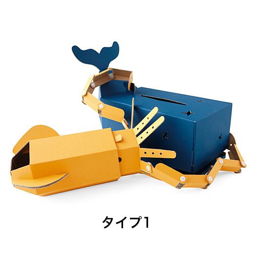 〈漸深海層(深い海)をイメージしたカラー〉 マッコウクジラ(ボックスティッシュケース)とダイオウイカ(レジ袋収納ケース)のセットを色を変えてお届け!