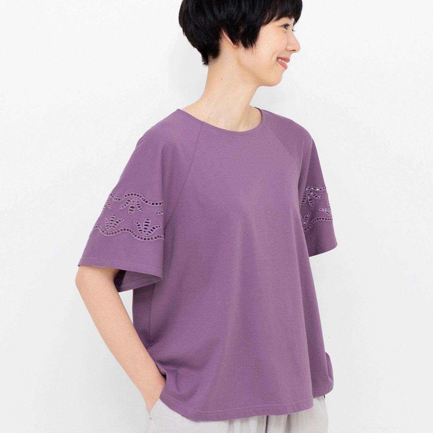 フラウグラット ひらりんカットワークレースのきれい見えTシャツ〈吸水速乾〉の会