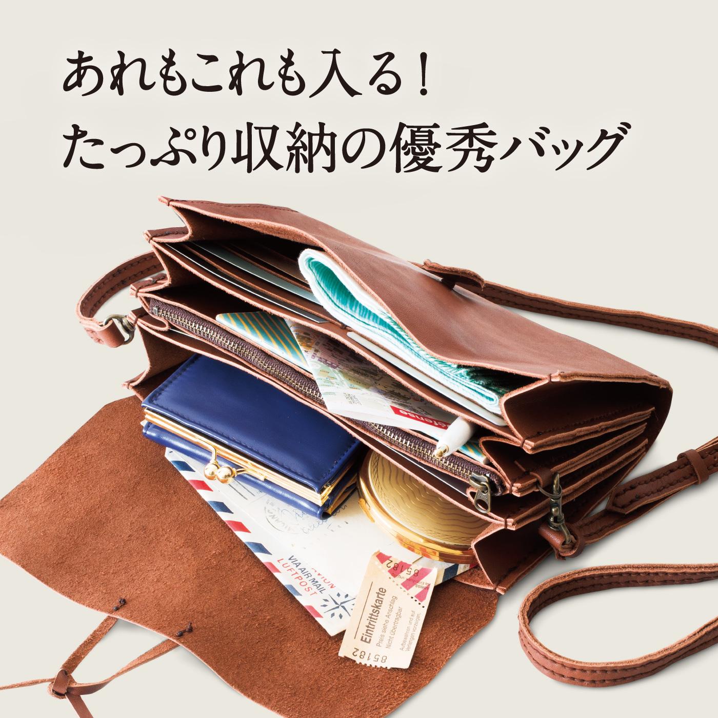 あれもこれも入る! たっぷり収納の優秀バッグ。
