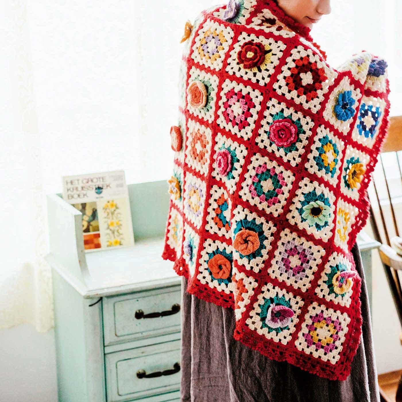 イングリッシュガーデンのお花たち かぎ針編みのカラフルモチーフブランケット