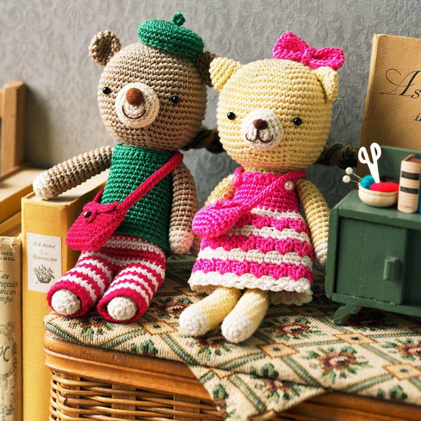 おしゃれなアニマルファッションショー コットン糸の着せかえ編みぐるみ