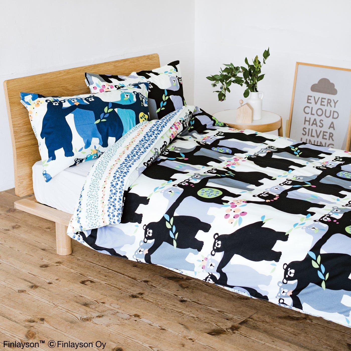 フィンレイソン フィンランドで愛されるデザインで夢みる綿100%掛けふとんカバー コプラ〈シングル〉