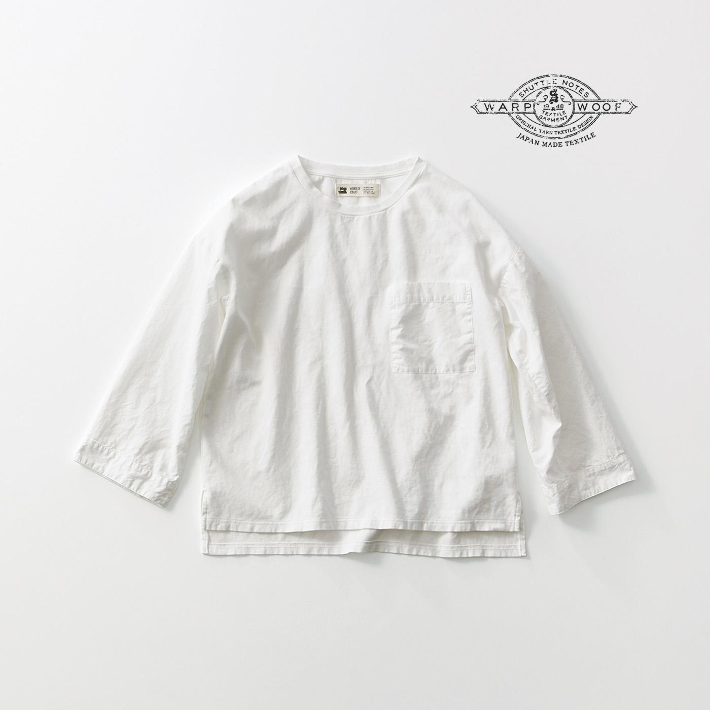 サニークラウズ 変わり種Tシャツ〈レディース〉