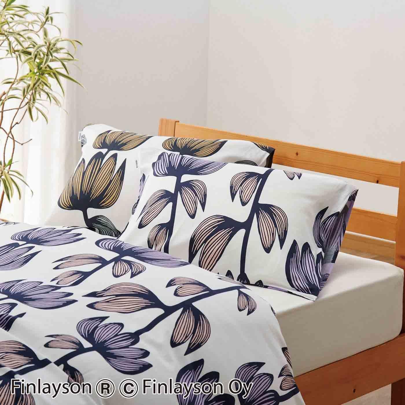 フィンレイソン フィンランドで愛されるデザインで夢見る 綿100%枕カバー アルマ