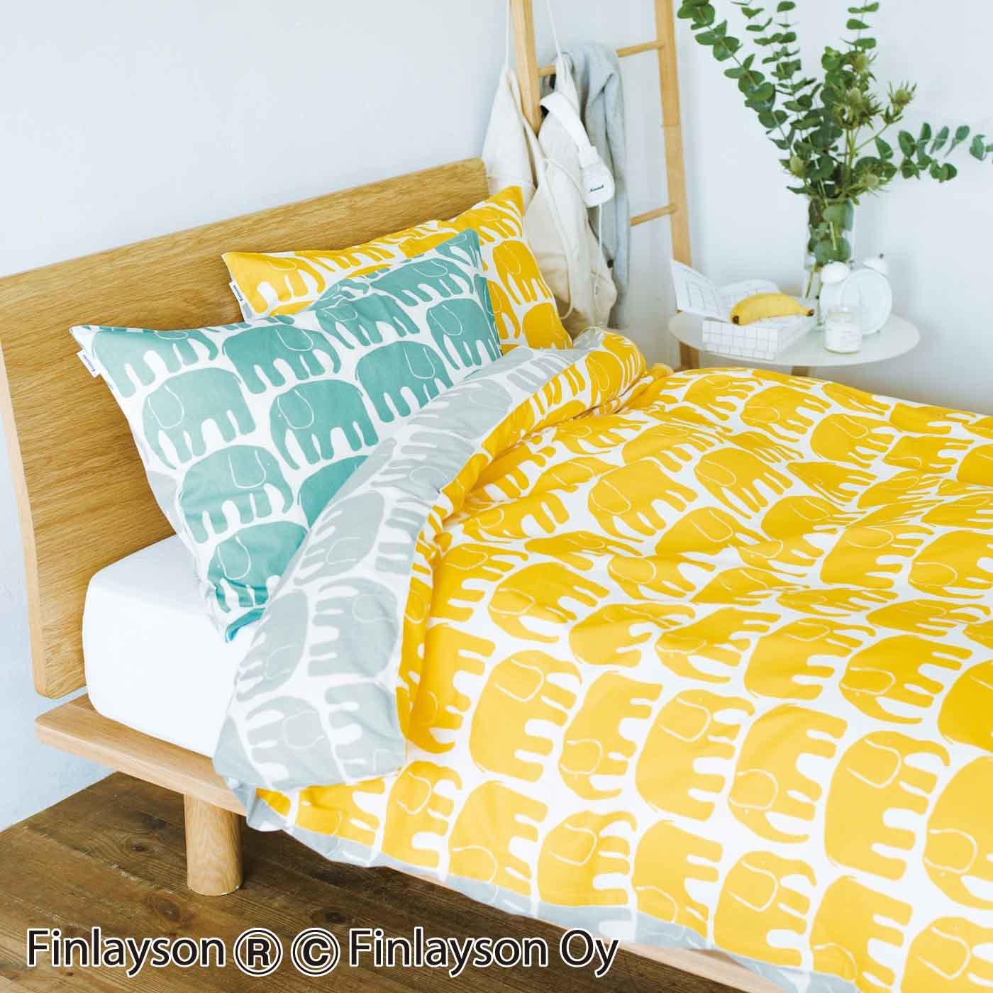 フィンレイソン フィンランドで愛されるデザインで夢見る 綿100%掛け布団カバー エレファンティ〈シングル〉