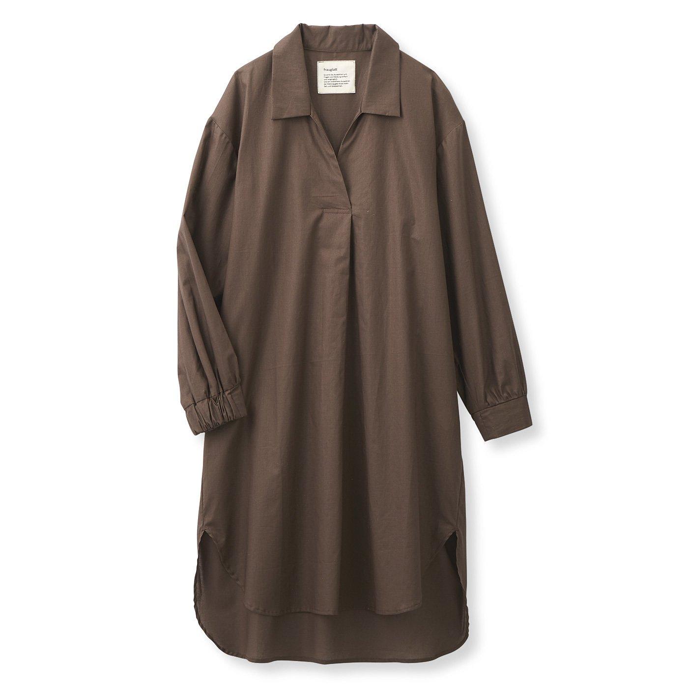 フラウグラット さっとかぶって着こなし決まる♪ きれい見え綿100%の撥水(はっすい)プルオーバーチュニックワンピース〈チョコレート〉