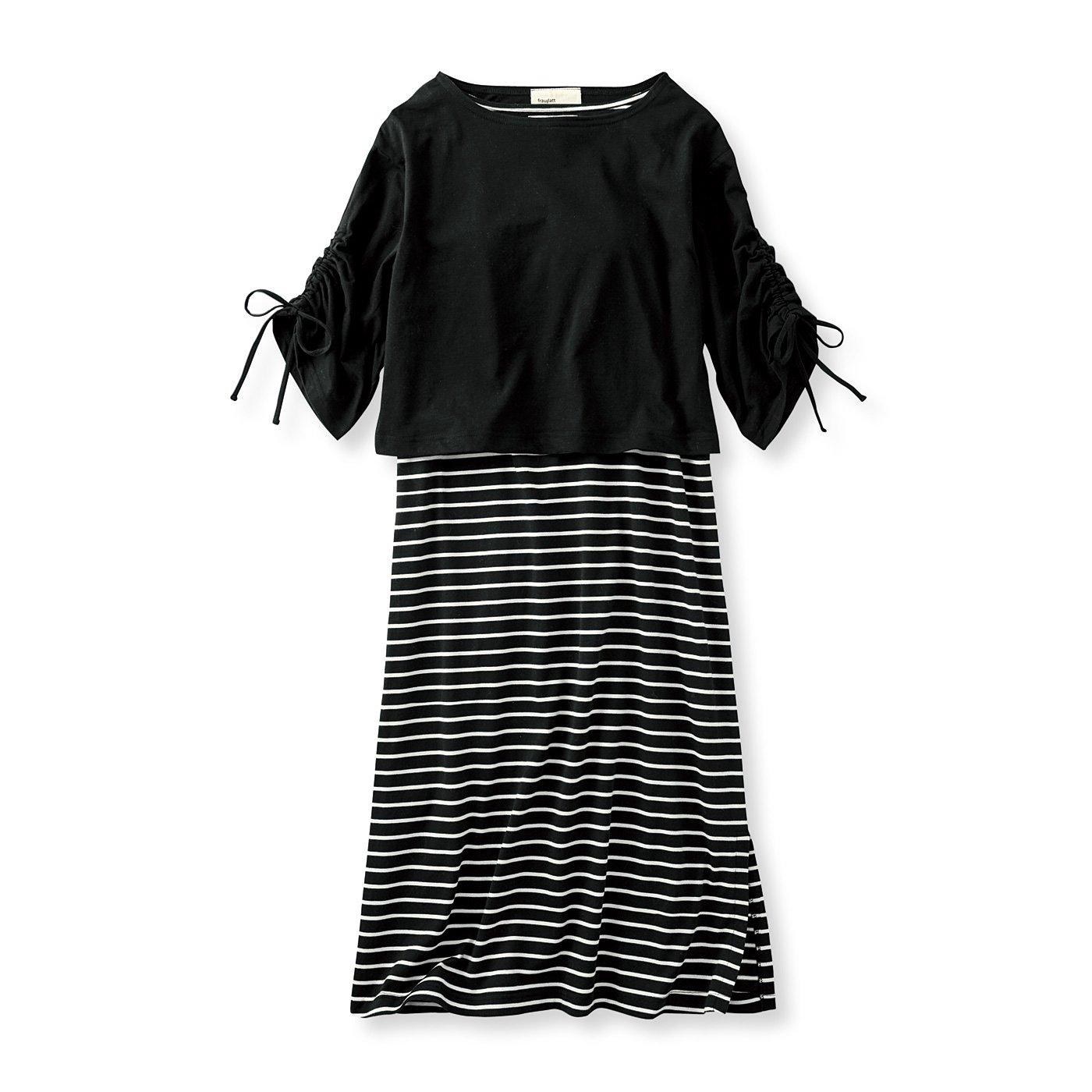 フラウグラット インナーメッシュでさわやか ブラカップ付きロングワンピ&七分袖Tシャツセット〈ブラック〉