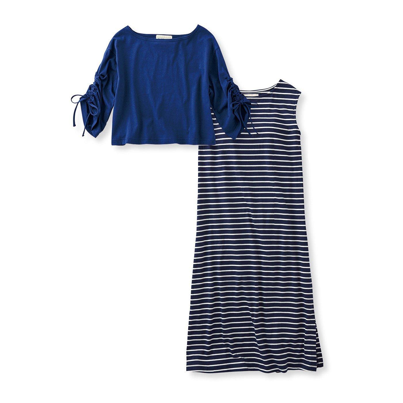 フラウグラット インナーメッシュでさわやか ブラカップ付きロングワンピ&七分袖Tシャツセット〈ネイビー〉