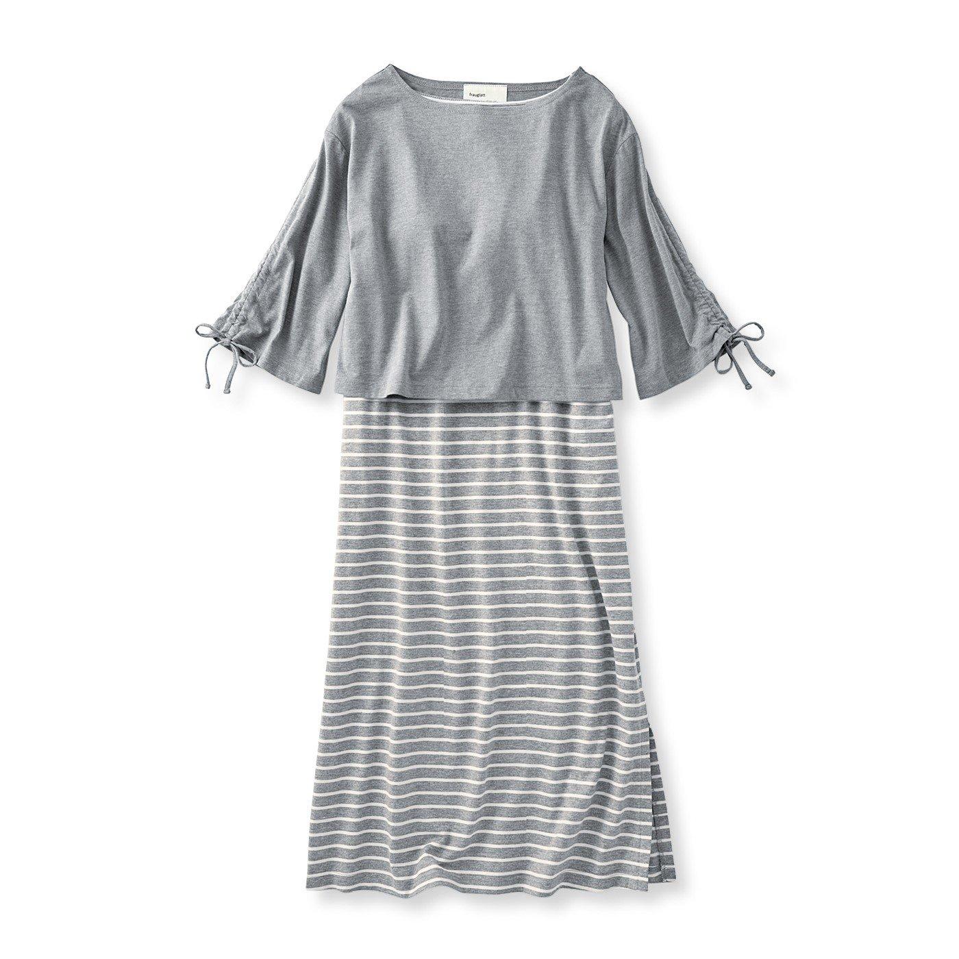 フラウグラット インナーメッシュでさわやか ブラカップ付きロングワンピ&七分袖Tシャツセット〈杢グレー〉