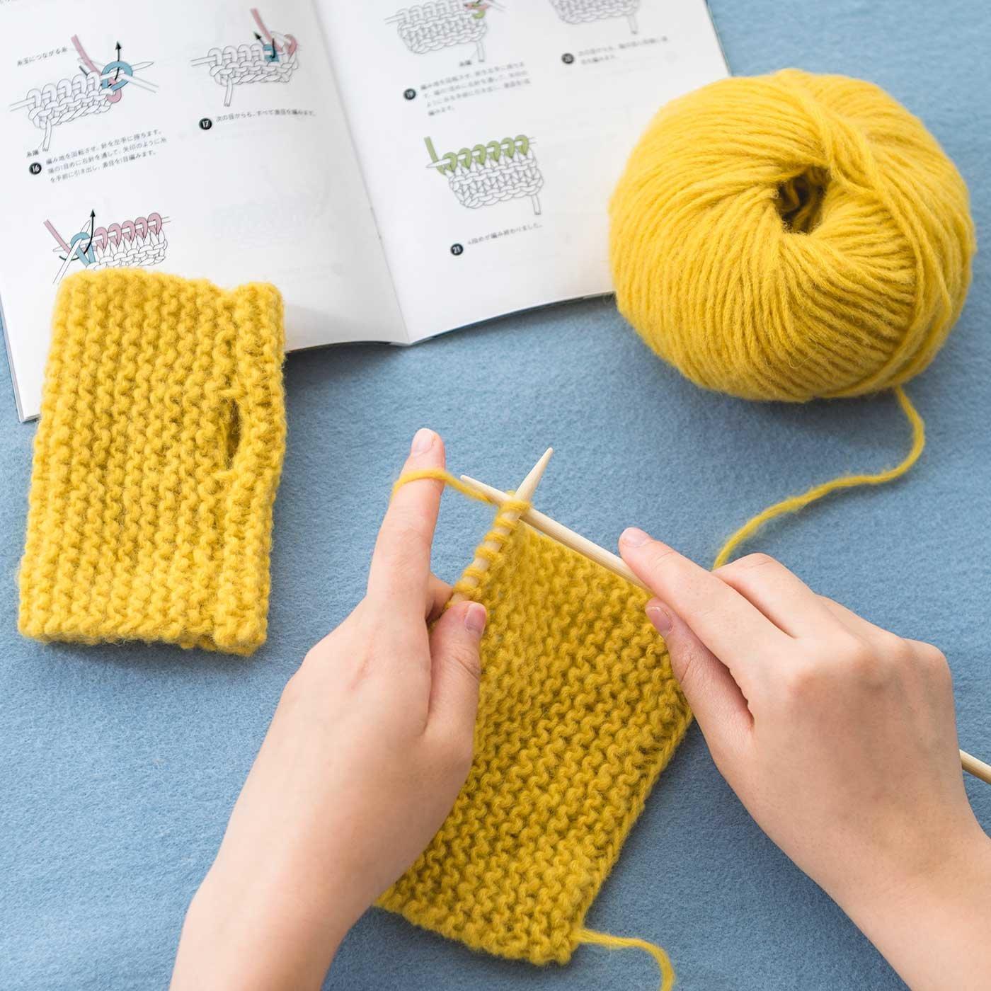 おしゃれに編み物を楽しめる はじめてKIT-棒針編み-