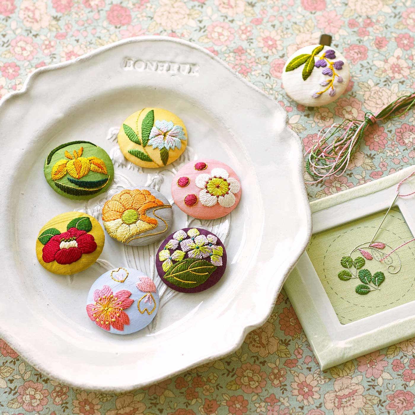 季節を彩る可憐な和花に魅せられて 優雅に始める日本刺しゅうブローチ