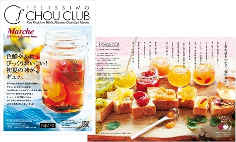 『CHOU CLUB[シュークラブ] 2015 Early Summer Issue』