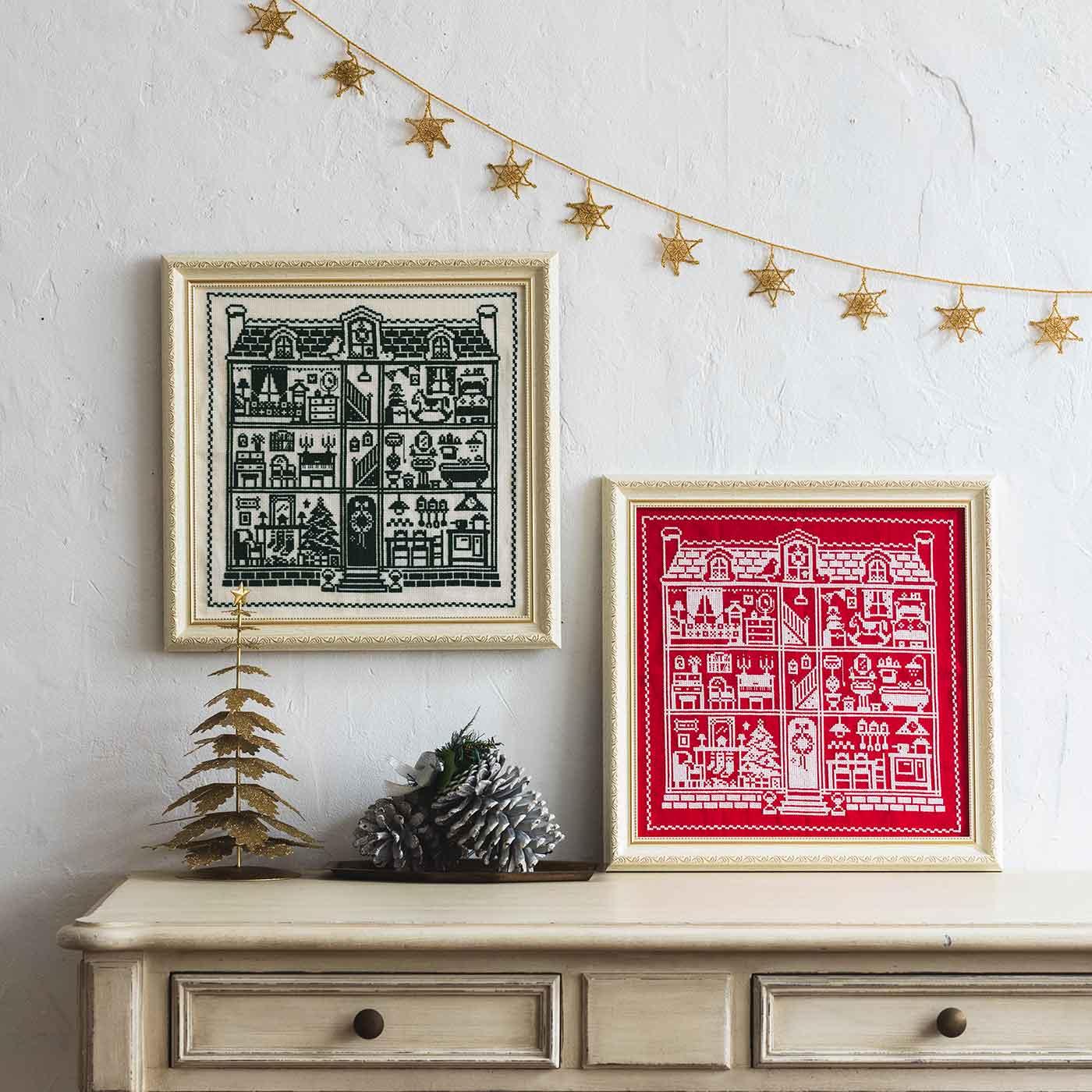 クリスマスがもっと待ち遠しくなる 夢のドールハウス クロスステッチキット