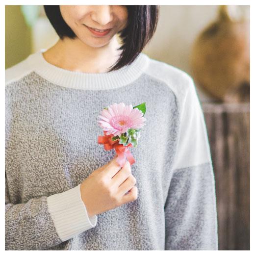 生のお花でコサージュをさっと作ってお出かけしましょう。