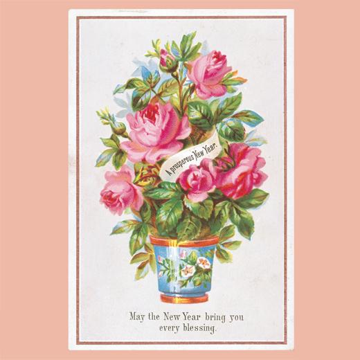 テーマ:Bright flowers[華やかなお花] ※お届けするカードの一例です
