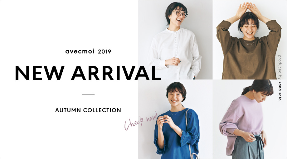 New Arrival 2019 Autumn