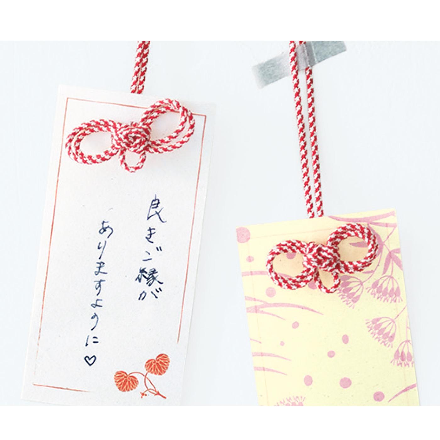 【短冊】 吊るしたり、飾ったり、ノートに挟んだりできる短冊。心の中の願いごとを紙にしたためてみませんか。