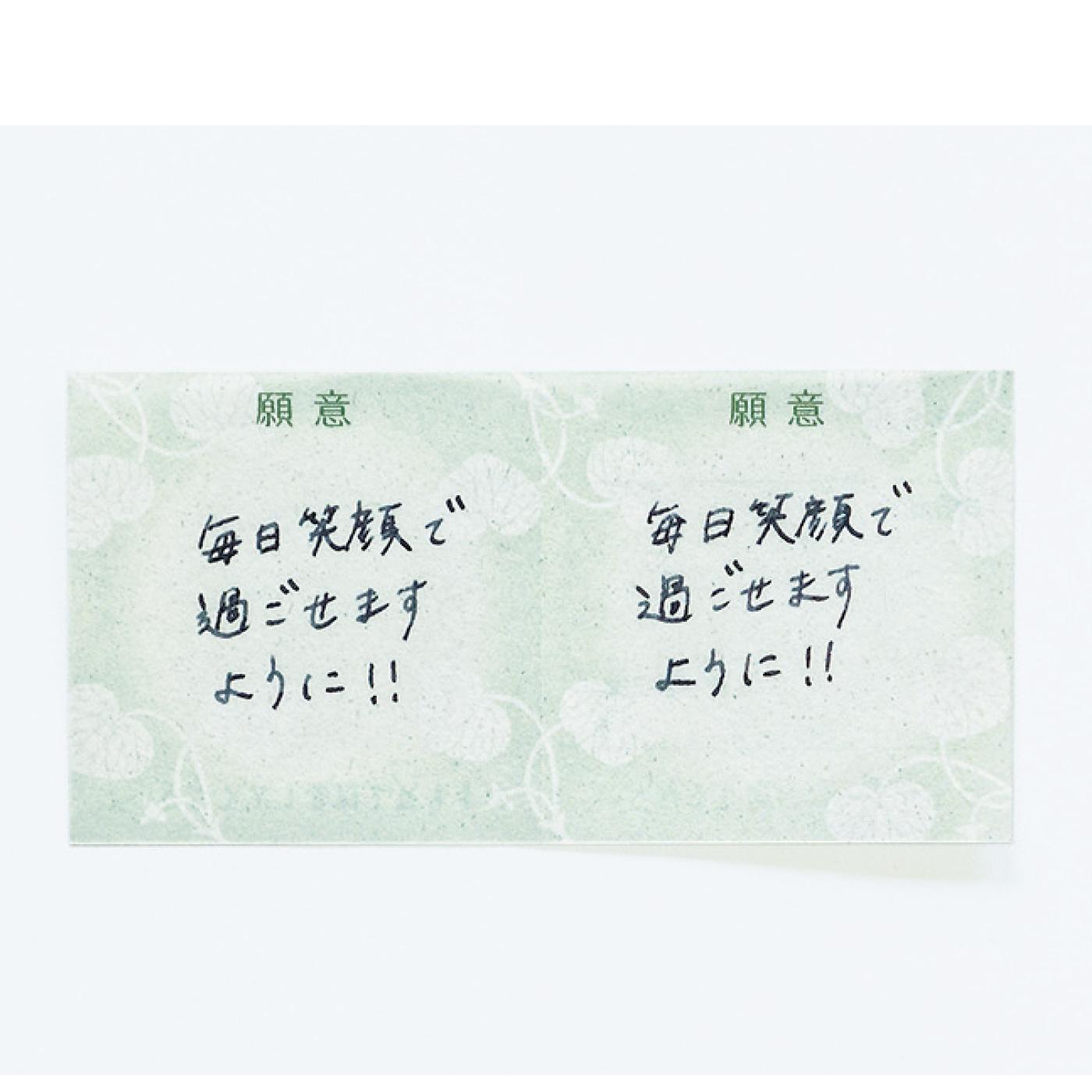 【願いカード】 願いごとを書いてフェリシモに送ってください。上賀茂神社にお納めします。