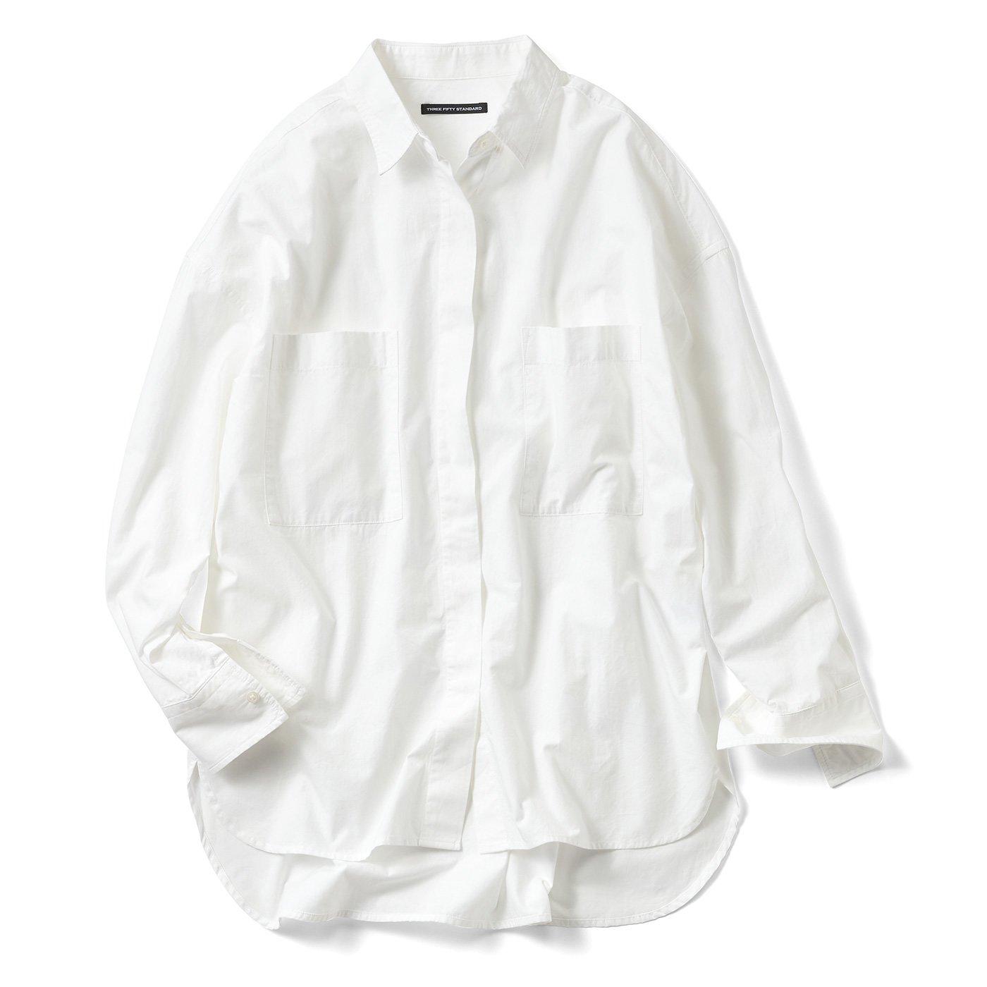 比翼の大きな白シャツ