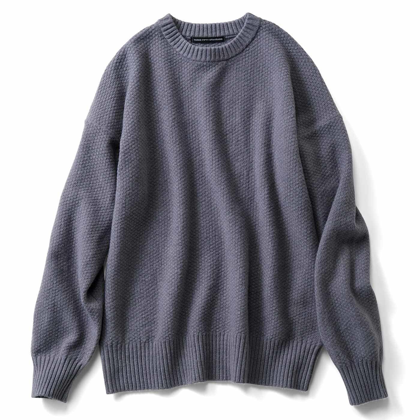 かのこ編みセーター〈ブルーグレー〉