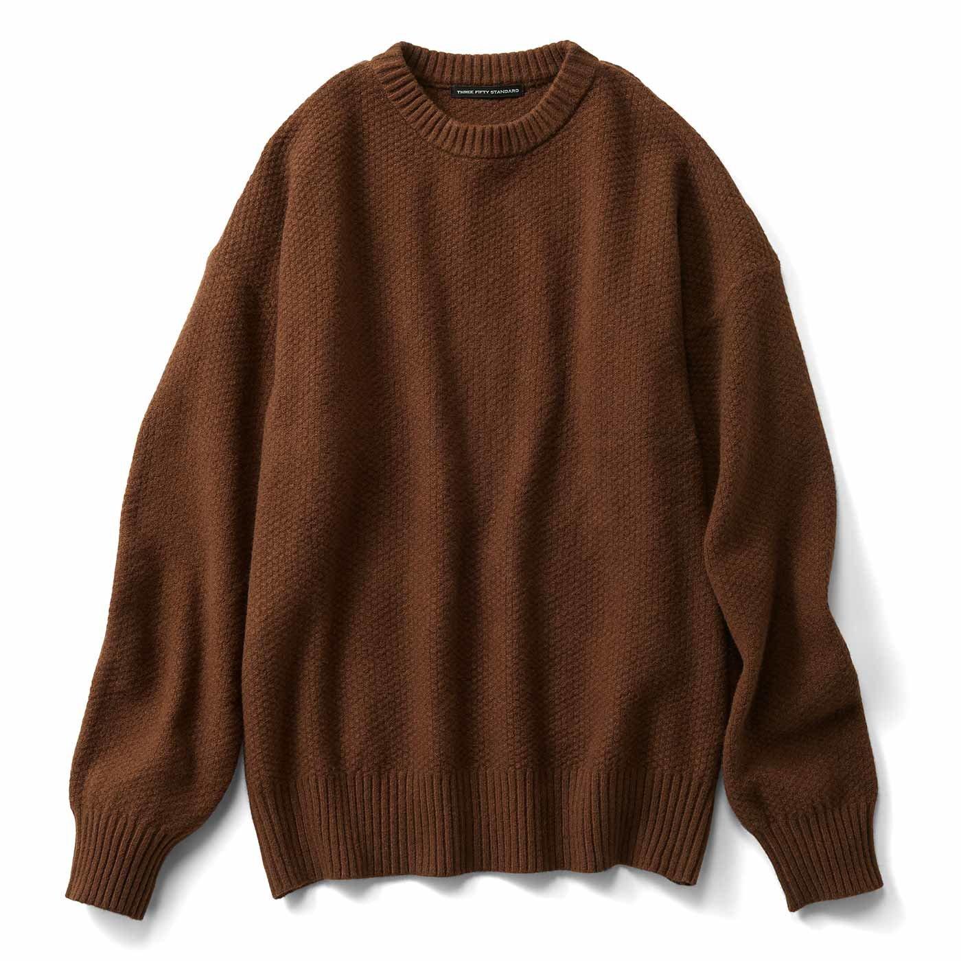 かのこ編みセーター〈ブラウン〉