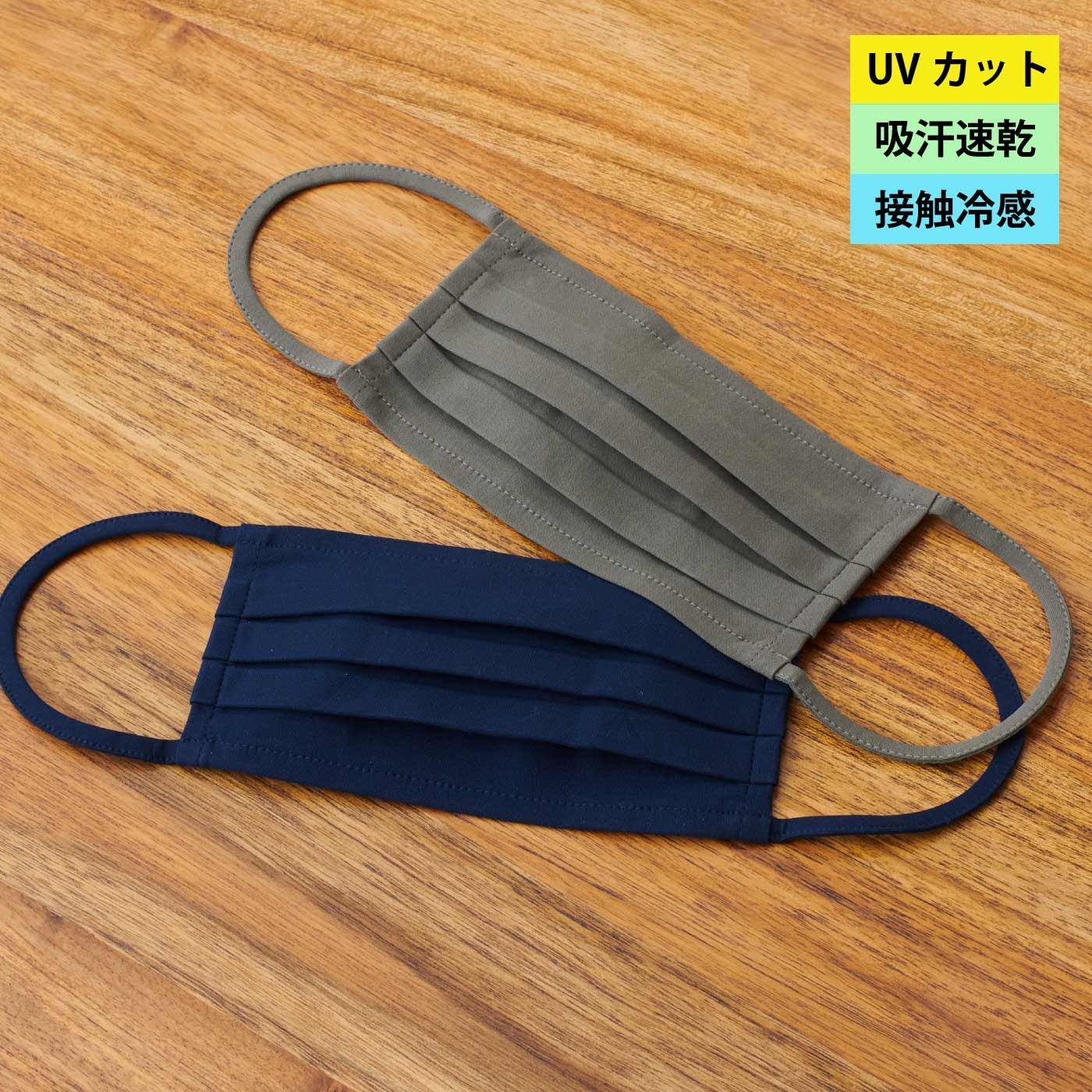 【3~10日でお届け】IEDIT[イディット] 日本の工場で作った UVケアなどの機能がうれしい やさしい肌ざわりの布プリーツマスク
