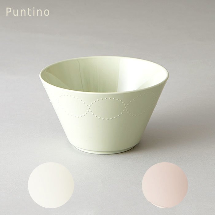 Puntino(プンティーノ) Dボウル