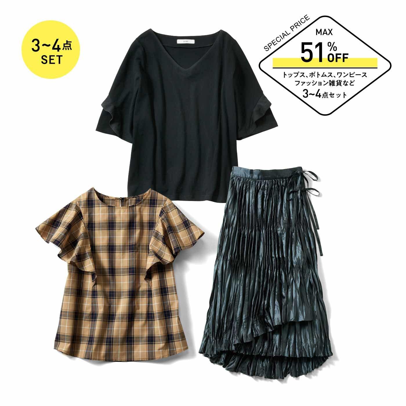 IEDIT[イディット] 夏の洗練ファッション福袋