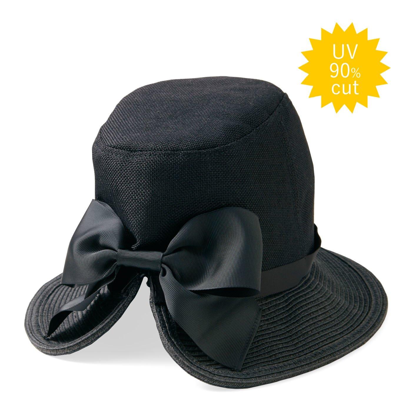 リブ イン コンフォート  異素材遣いの  後ろリボンUVカット帽子〈ブラック〉