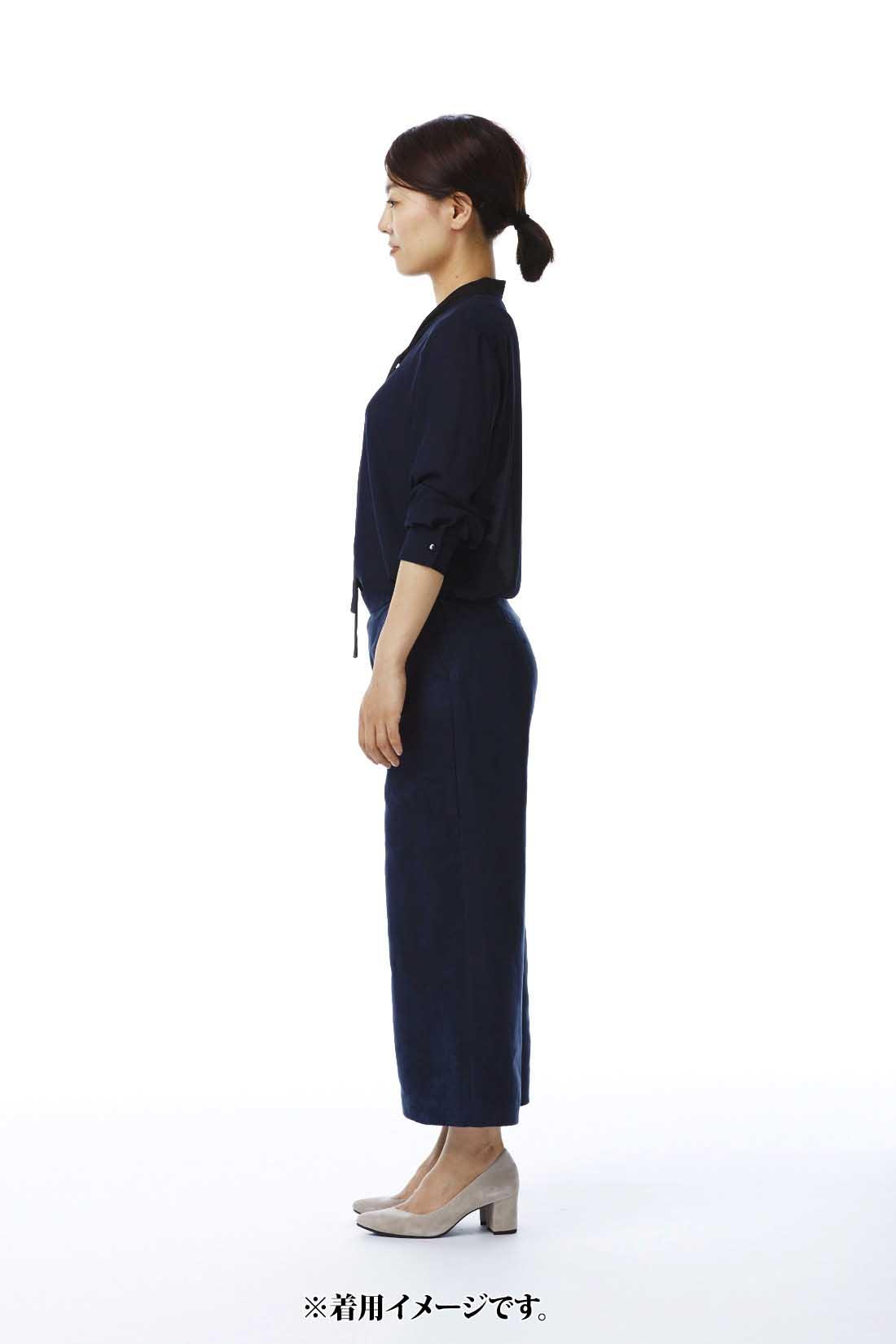 [スタッフ着用]身長158cm トップス:Mサイズ ボトムス:61サイズ着用 ※商品のカラーニュアンスは商品カットを参考にしてください。