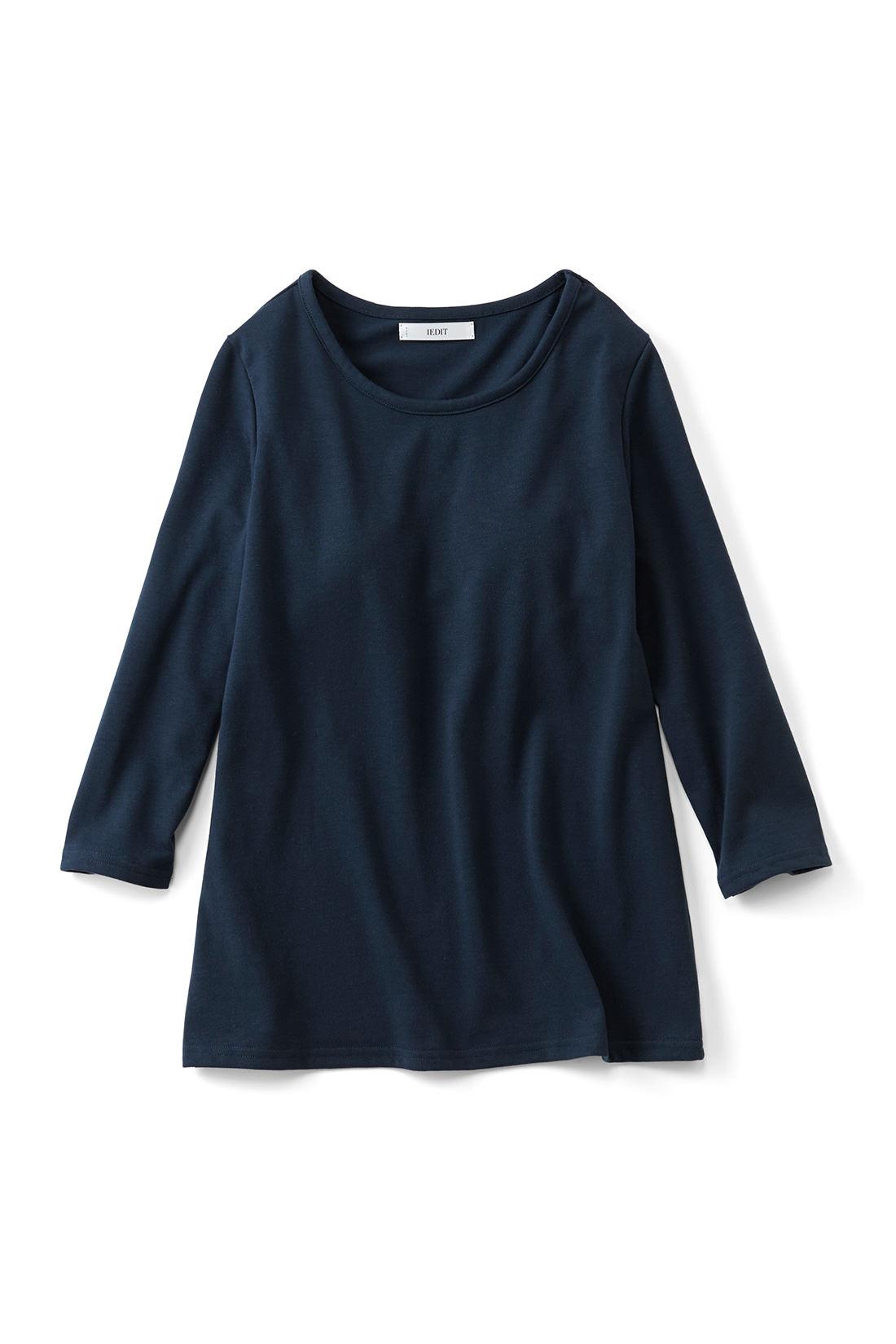 とにかくリラックス優先! ホールド感アップが目的の胸下のゴムや肩ひも、わきや背中部分の内布はありません。 一枚で着ても大丈夫♪ ほどよく肉厚な生地を用い、七分袖のこなれた雰囲気でデザインしているので着映え感あり。ちょっとしたワンマイルのお出かけにも♪