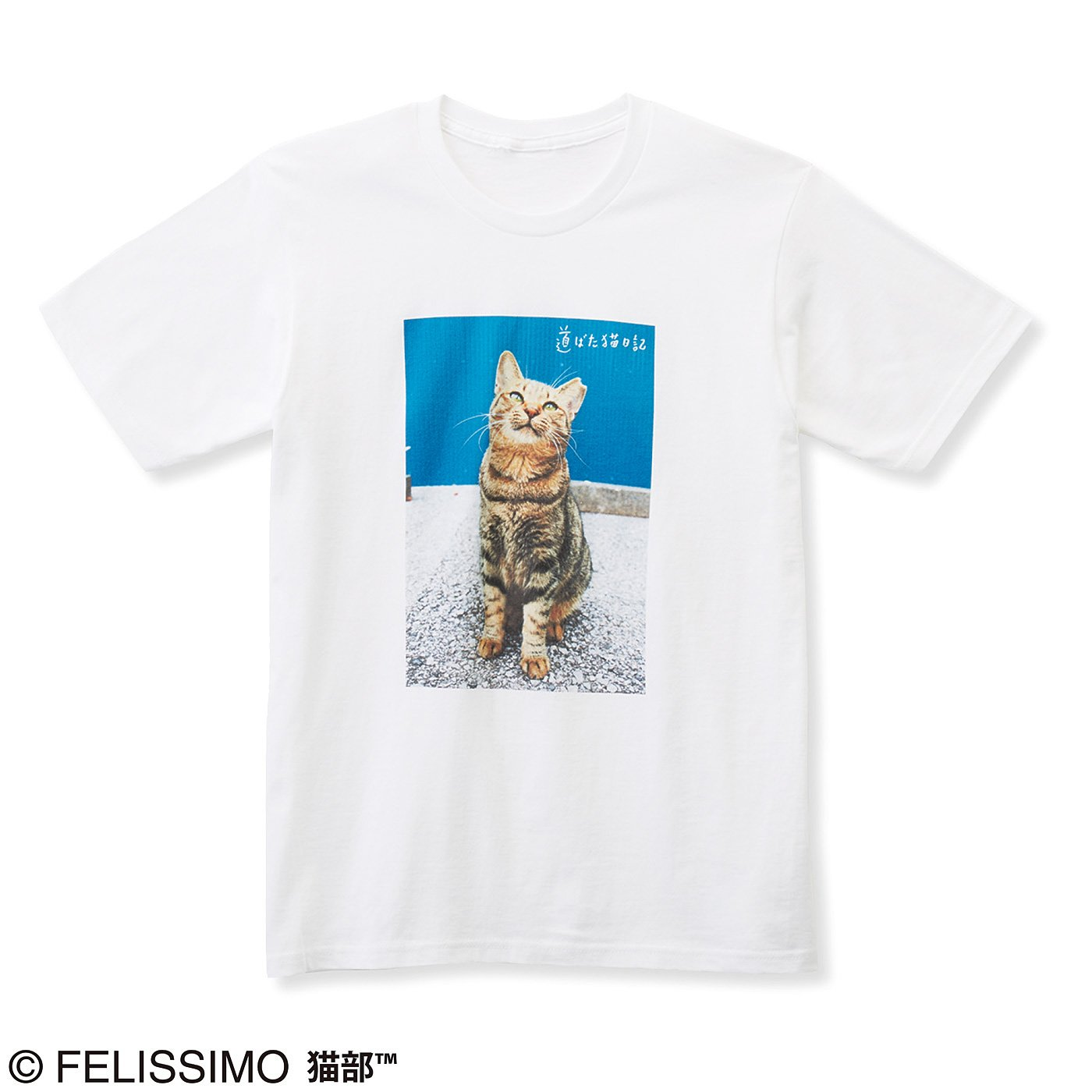 猫部×佐竹茉莉子 地域猫チャリティーTシャツ2019