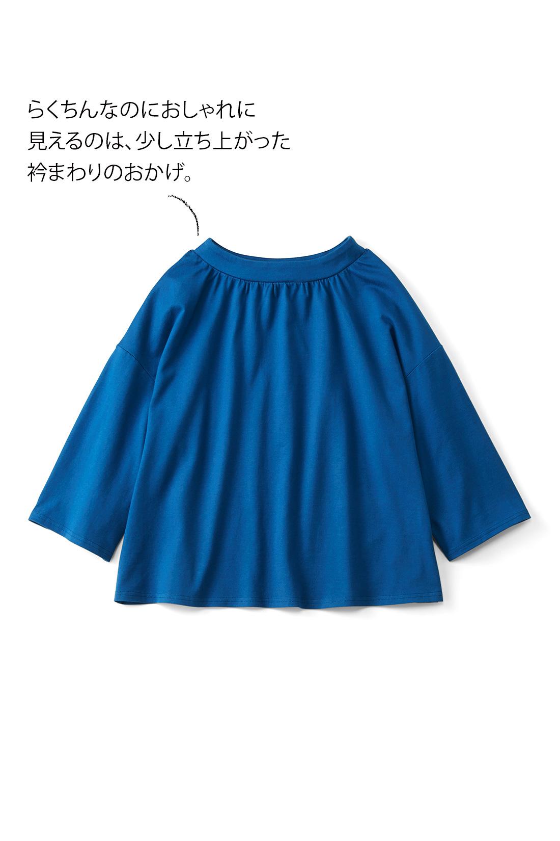 〈ブルー〉