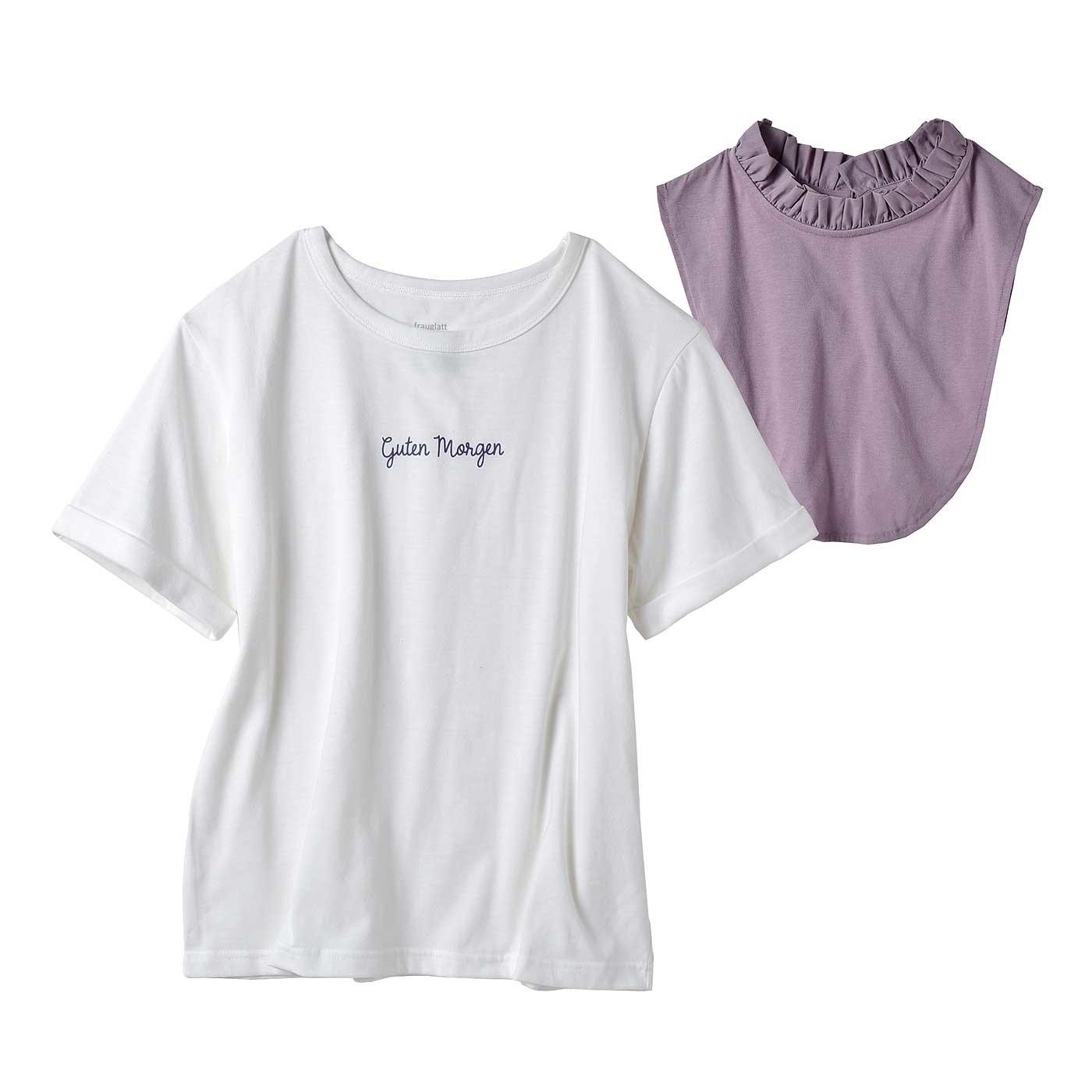 フラウグラット 大人の上品フリル付け衿&ほんのりロゴTシャツセット〈吸水速乾〉〈ホワイト×ローズグレー〉