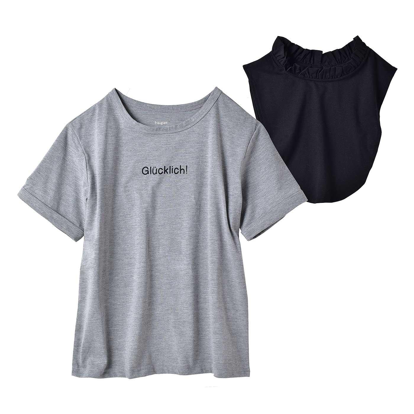 フラウグラット 大人の上品フリル付け衿&ほんのりロゴTシャツセット〈吸水速乾〉〈杢グレー×ブラック〉