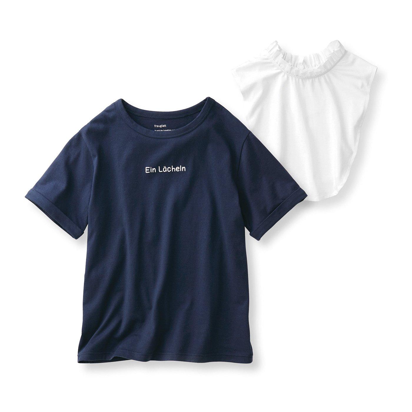 フラウグラット 大人の上品フリル付け衿&ほんのりロゴTシャツセット〈吸水速乾〉〈ネイビー×ホワイト〉